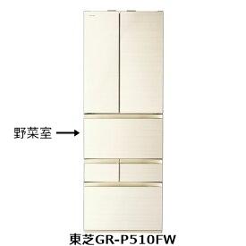 東芝GR-P510FW_