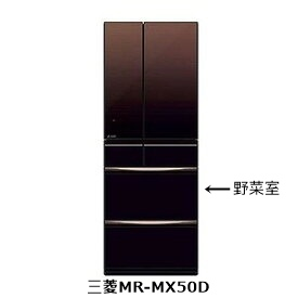 三菱MR-MX50D