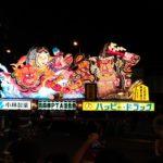 青森ねぶた祭りの有料観覧席、高齢者におすすめな種類と場所はココ!